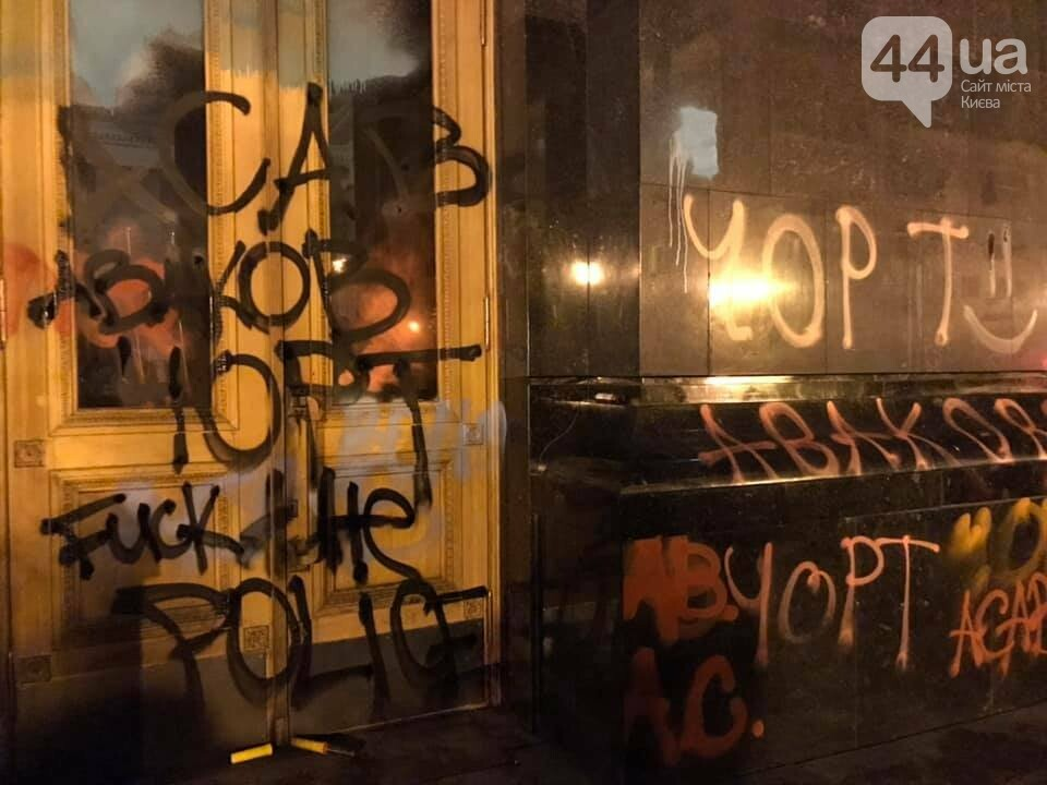 Сожгли табличку и разбили окна: акция в поддержку Стерненко переросла в беспорядки, - ФОТО, фото-2, Фото: 44.ua