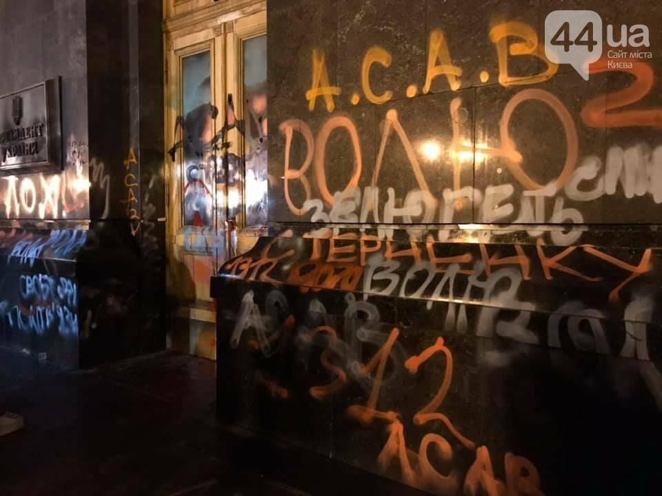 Сожгли табличку и разбили окна: акция в поддержку Стерненко переросла в беспорядки, - ФОТО, фото-6, Фото: 44.ua