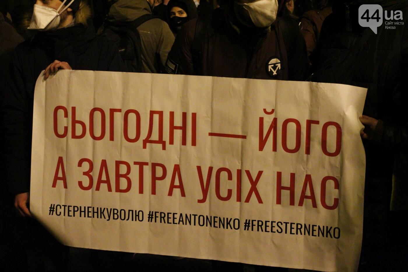 Сожгли табличку и разбили окна: акция в поддержку Стерненко переросла в беспорядки, - ФОТО, фото-8, Фото: 44.ua