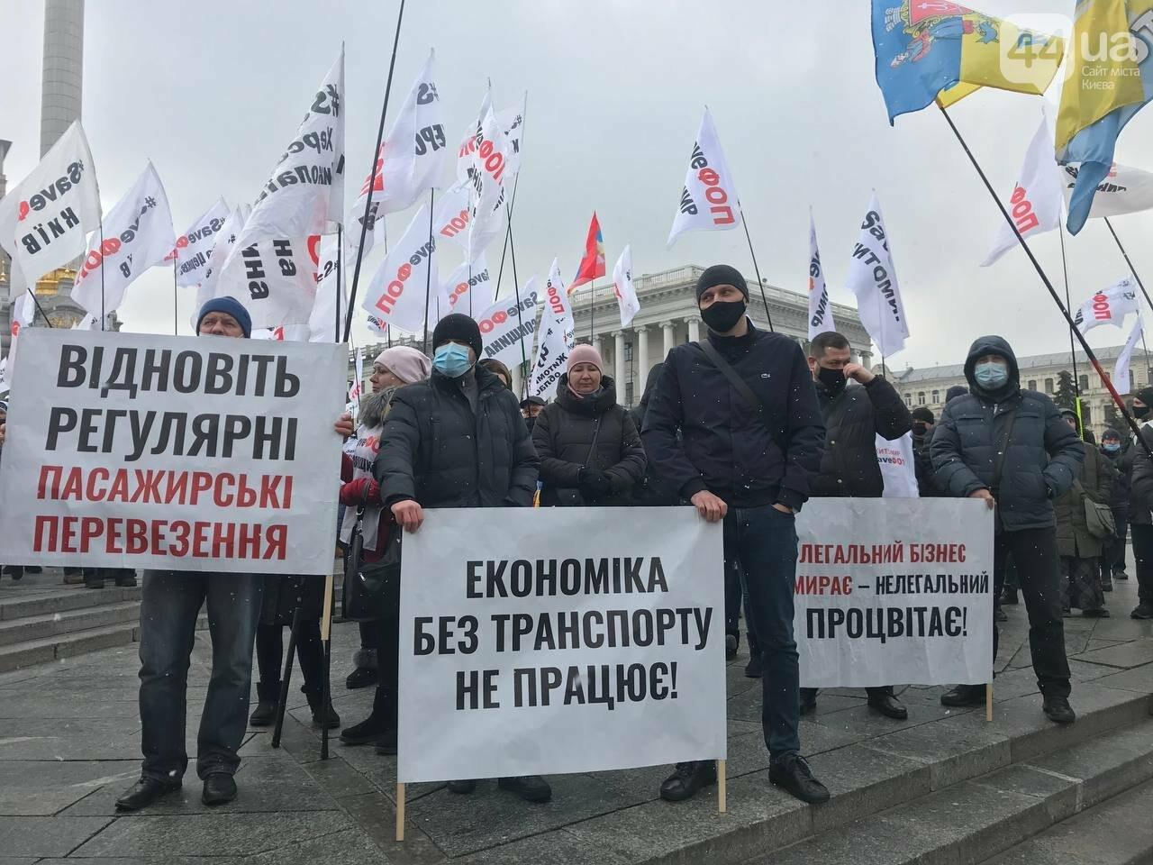 В Киеве на Майдане начался массовый протест ФОПов.