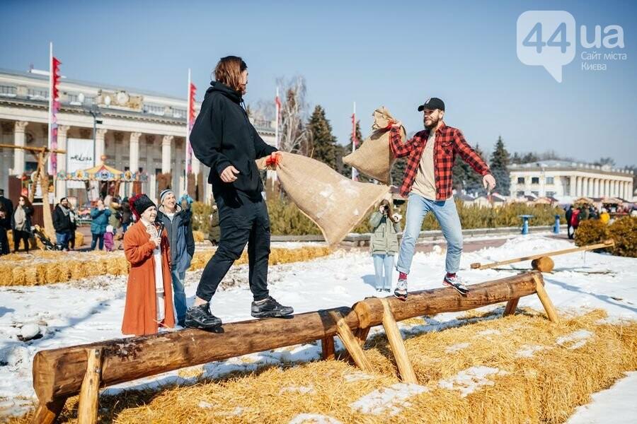 «Зимова Країна на ВДНГ» приняла этой зимой более миллиона гостей, фото-12