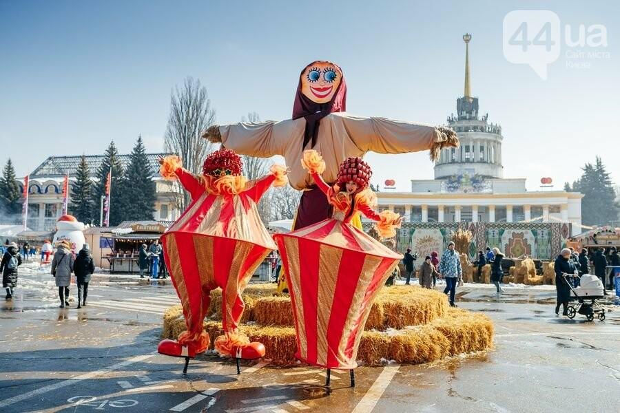 «Зимова Країна на ВДНГ» приняла этой зимой более миллиона гостей, фото-11