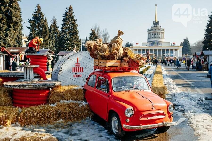 «Зимова Країна на ВДНГ» приняла этой зимой более миллиона гостей, фото-6