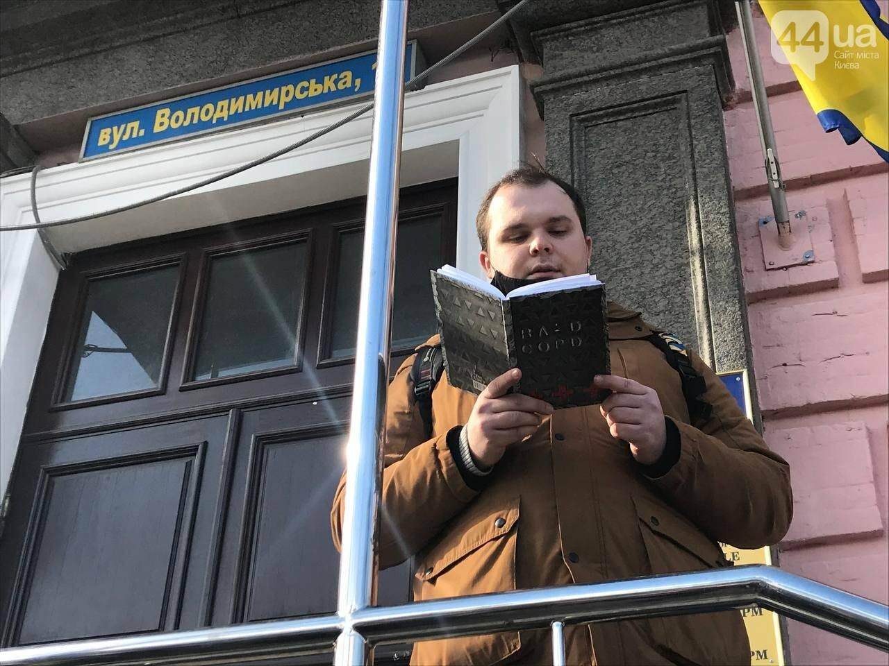 Суд над активистом Владом Сордо, Фото: 44.ua