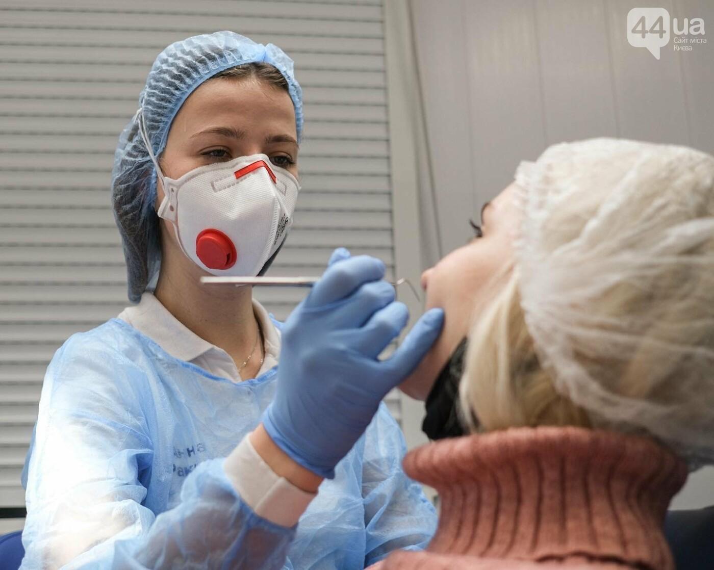 Современная стоматологическая клиника в центре Киева