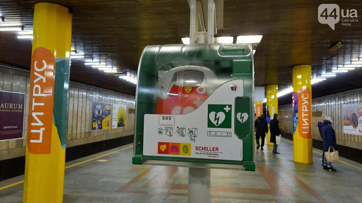 что не так с проектом о праве пассажиров метро на доврачебную помощь., Фото 44.ua