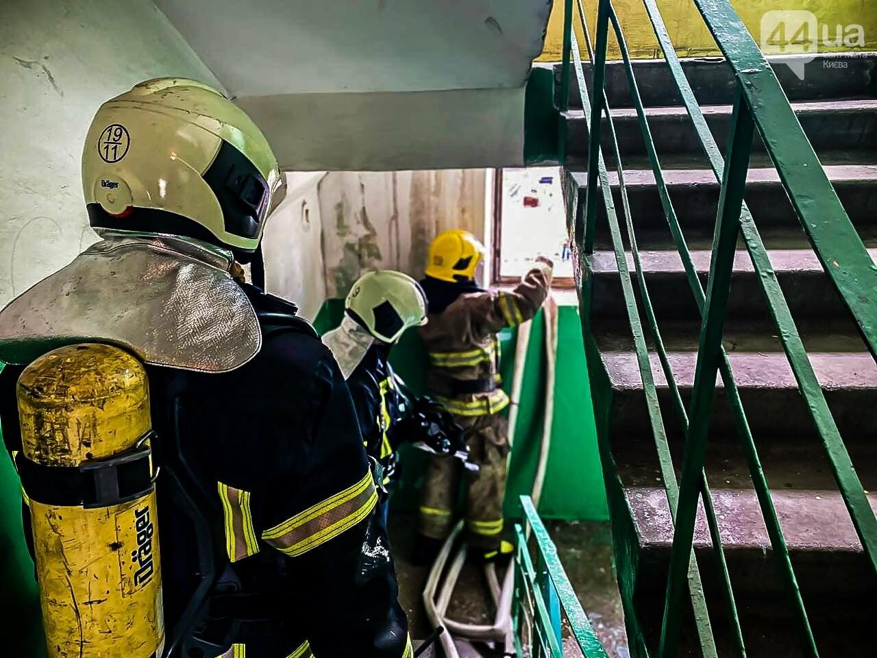 ТОП-5 событий в Киеве на минувшей неделе, 22-28 марта, фото-1