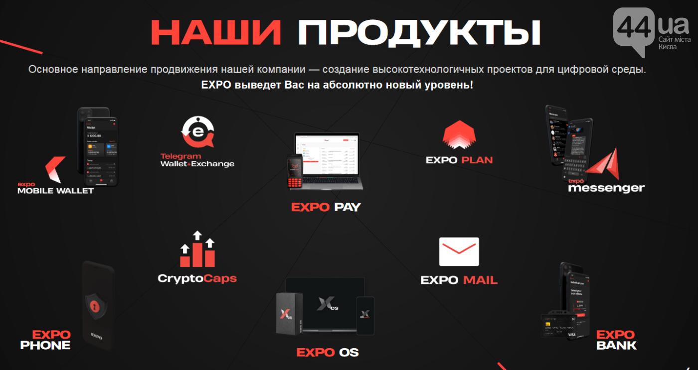 EXPO R&M – стабильность на долгие годы, фото-1
