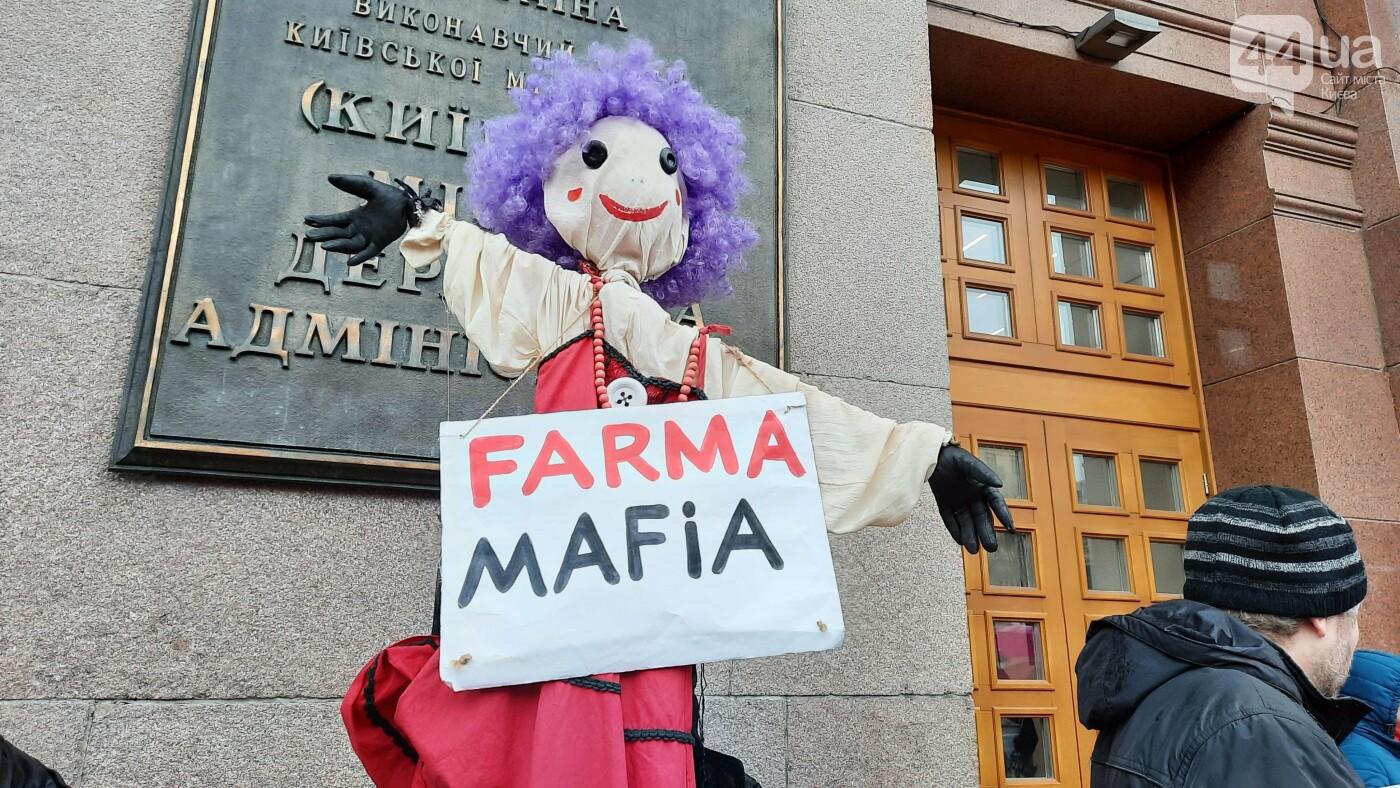 в Киеве требуют забыть о коронавирусе и отменить локдаун, Фото: 44.ua