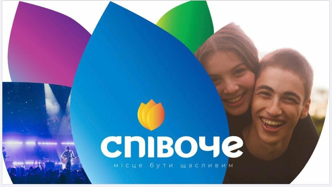 Поки карантин: В Києві провели ребрендинг Співочого поля, фото-1