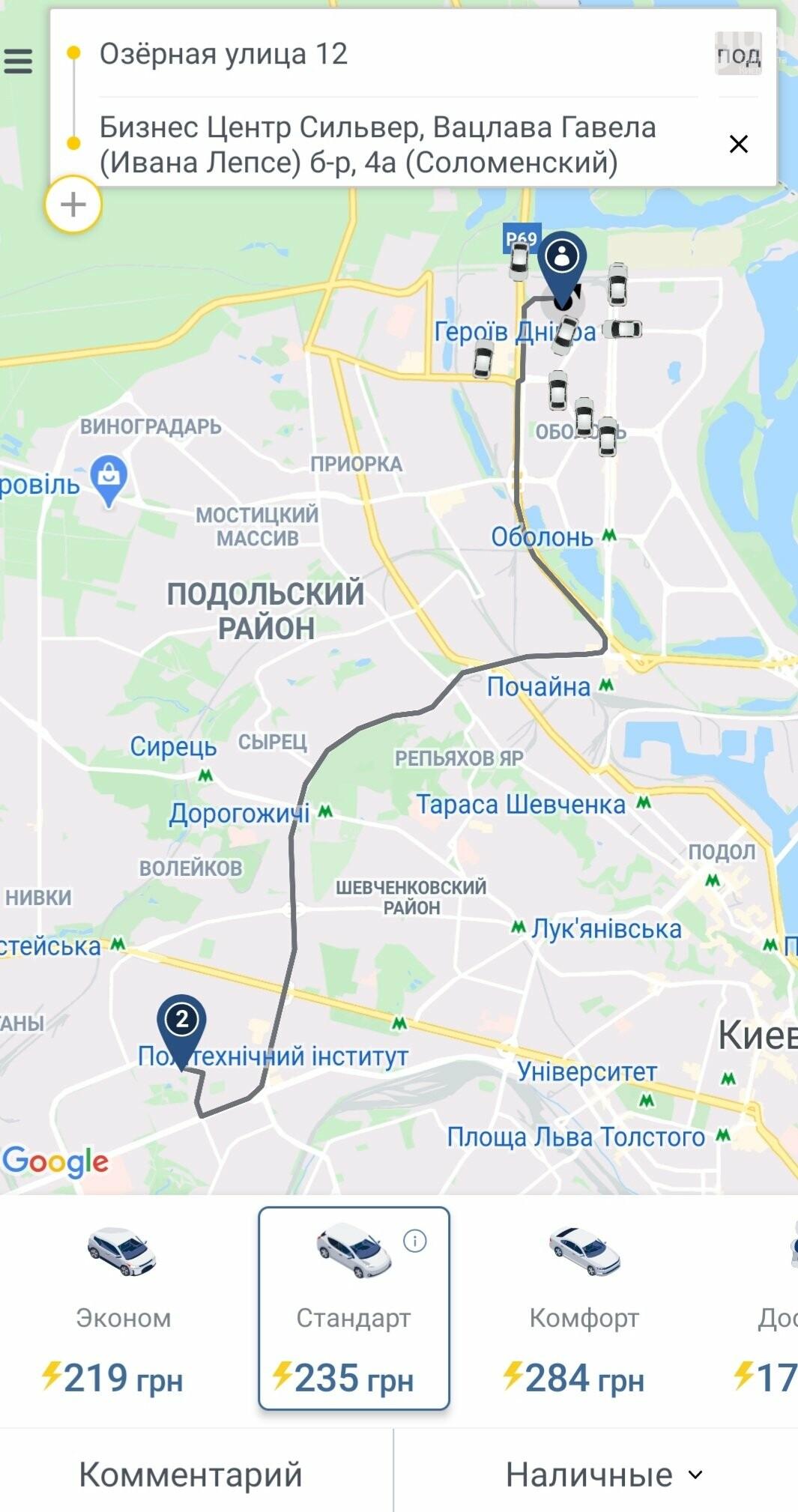 Второй день локдауна в Киеве: что с ценами на такси?