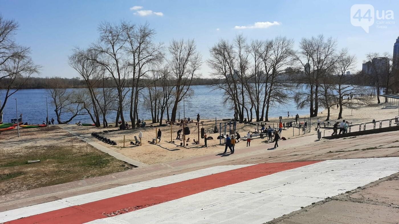 как киевляне массово отдыхают на природе, невзирая на локдаун., Фото 44.ua