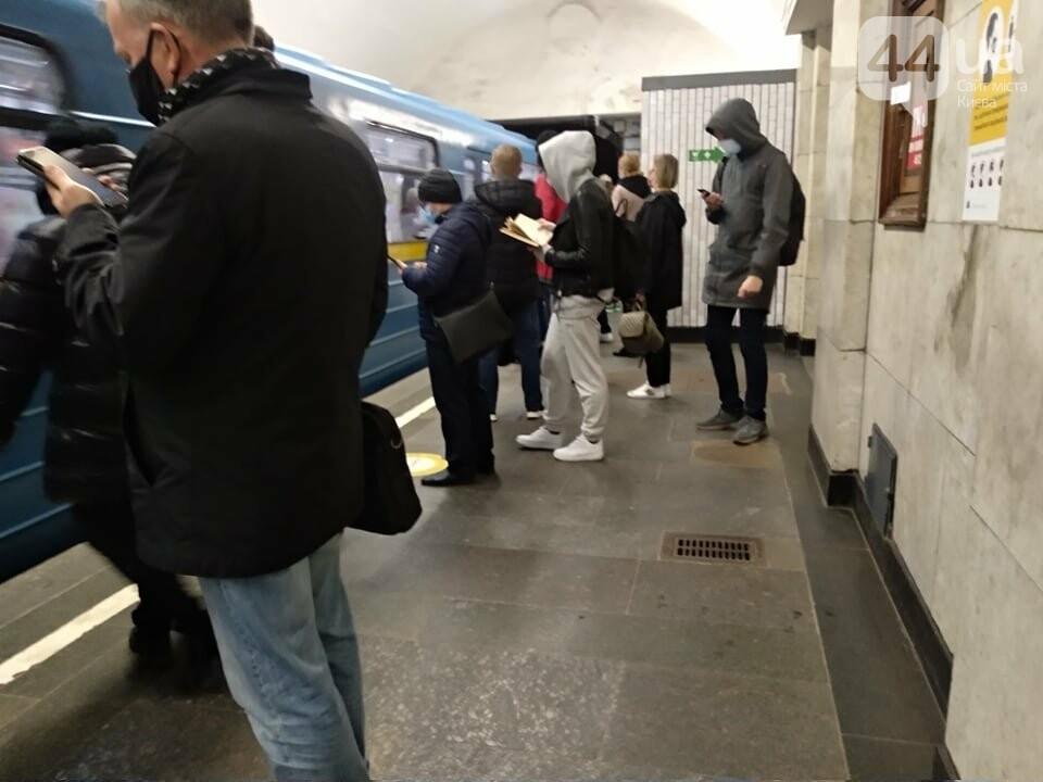 как выглядит киевское метро в локдаун., Фото 44.ua