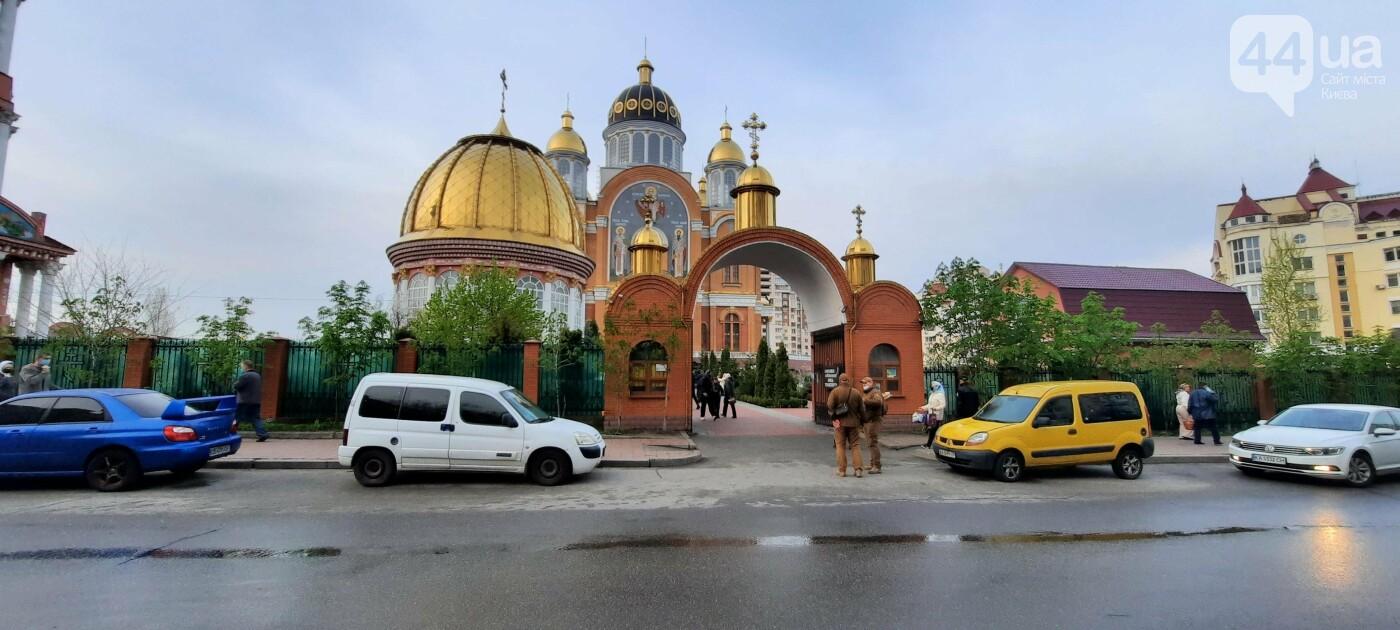Надел маску и посвятил Пасху: как в Киеве празднуют в условиях карантина, - ФОТО, фото-10
