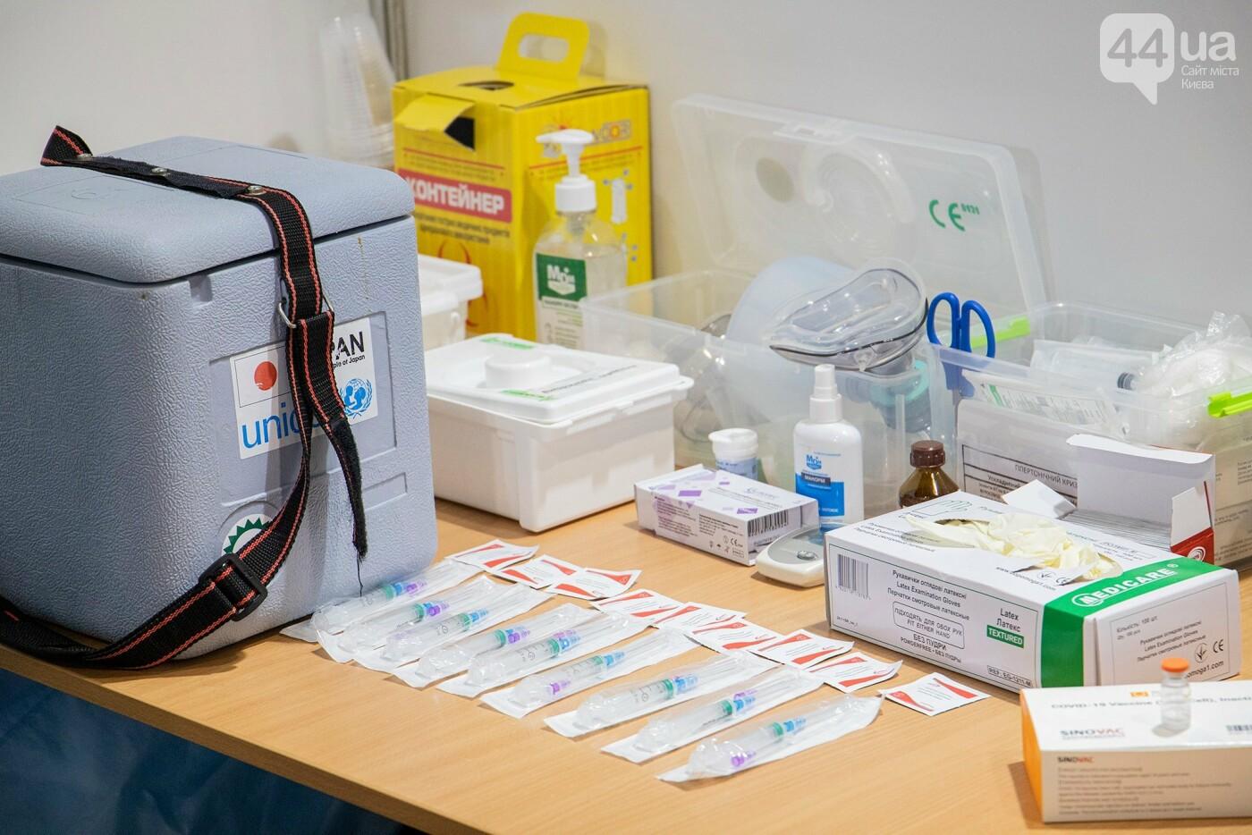 В киевском МВЦ открыли первый в Украине Центр вакцинации от COVID-19, КГГА