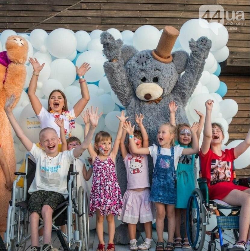 Mama Special 2021 - премія для героїчних матусь, які змінюють наш світ (ДОЛУЧАЙТЕСЬ)  , фото-2