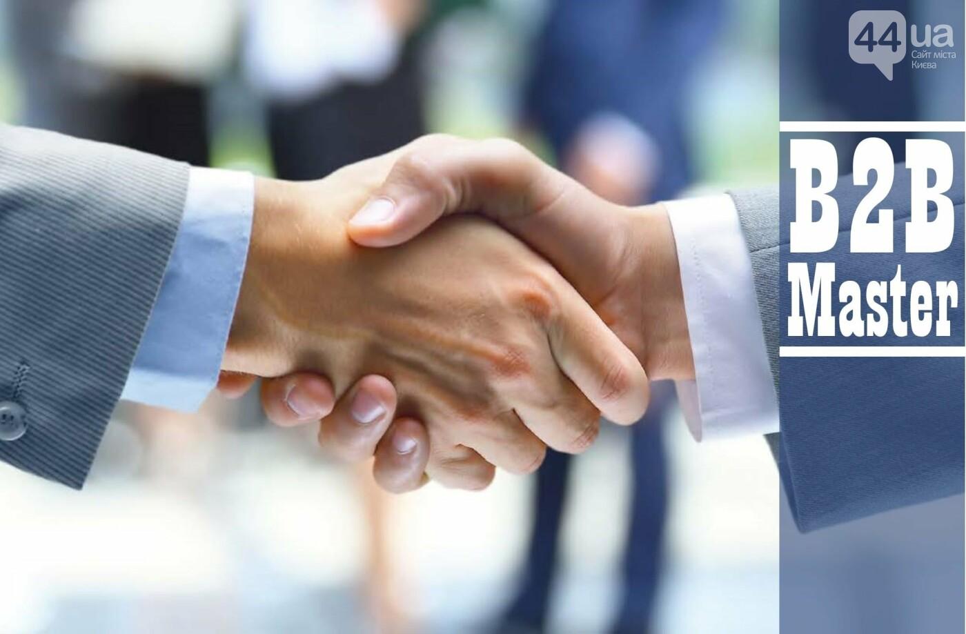 XI Масштабная конференция В2В MASTER-2021 Битва Лучших Тренеров: Прорыв года в управлении и продажах, фото-1