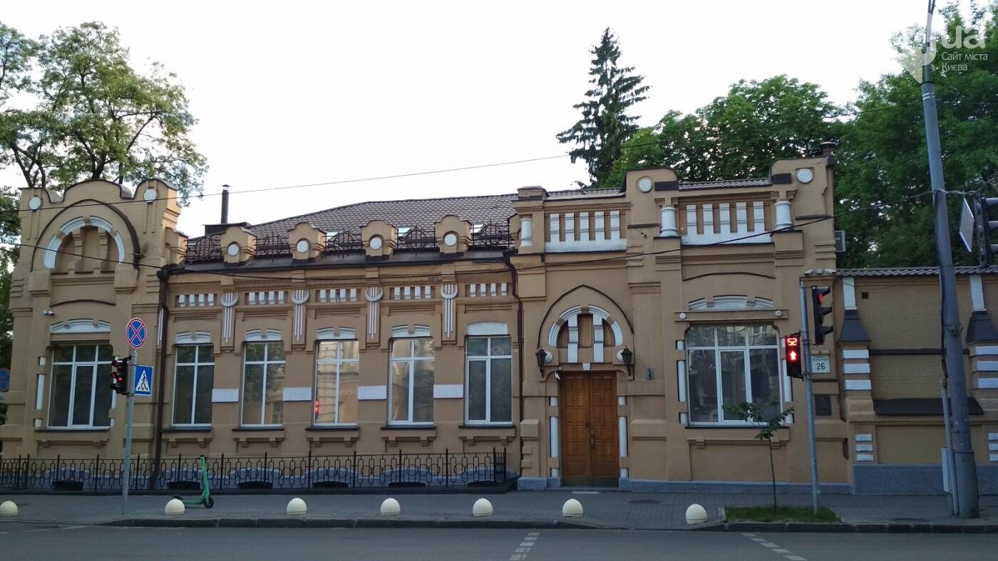 Имение Марии Бродской в Киеве, фото: Олексій Нестеренко
