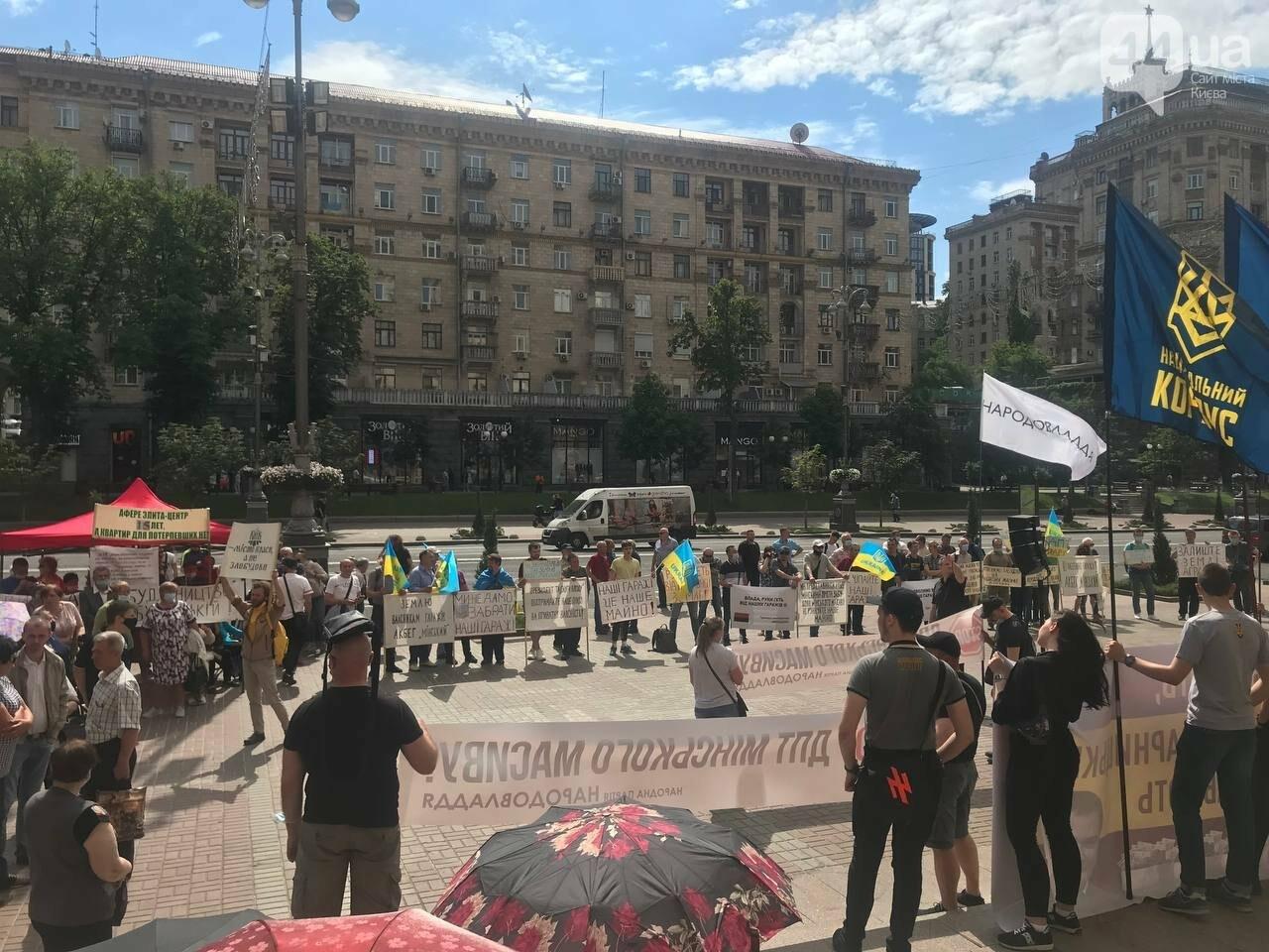 иевляне снова устроили митинг под КГГА, Фото 44.ua