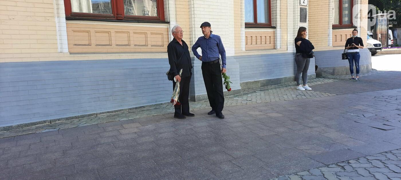 В Киеве простились с Григорием Чапкисом, Фото 44.ua