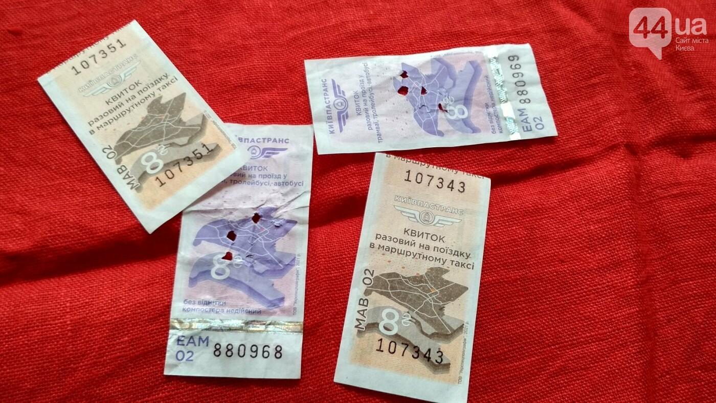 Транспортные билеты старого образца, Фото: Олексій Нестеренко