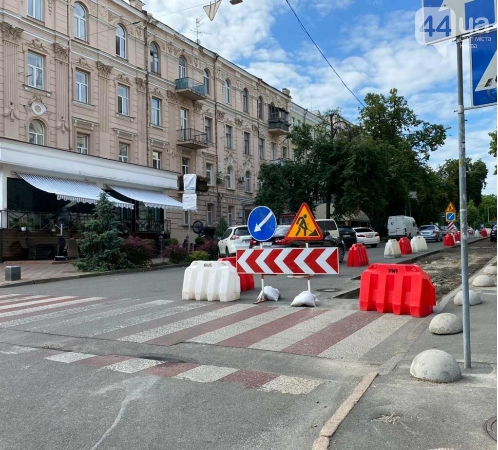 Улицу Ивана Франко в Киеве ждут масштабные перевоплощения. Фото: КГГА