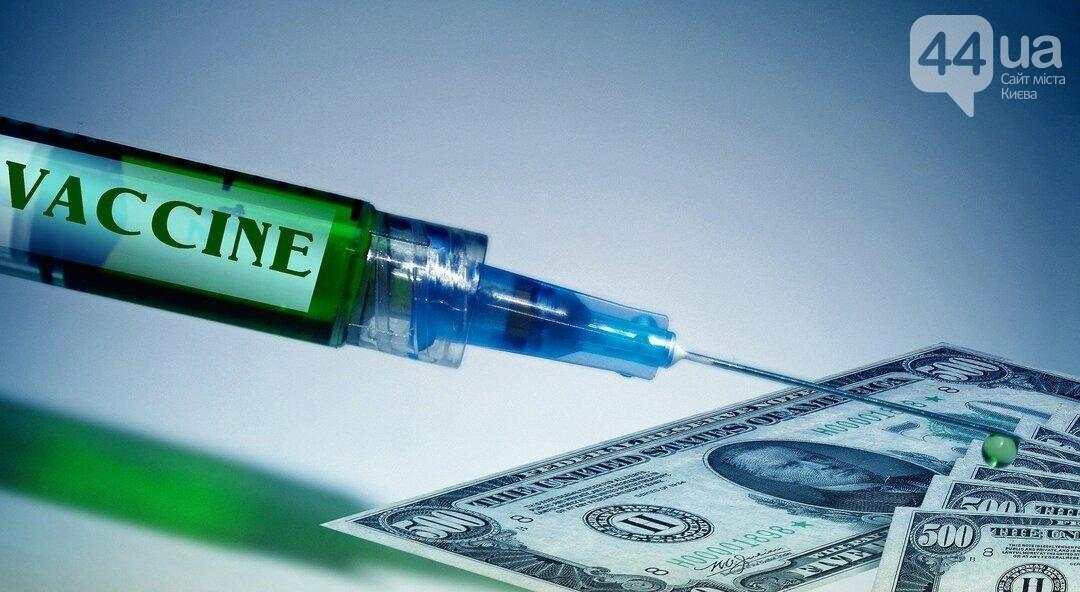 Махинации с вакцинами Pfizer, Фото: источник из Интернета
