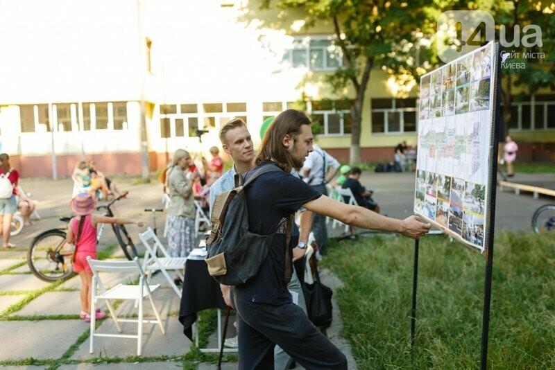 Проект создания современного пространства на Минском массиве, Фото прессслужбы Киевзеленстроя