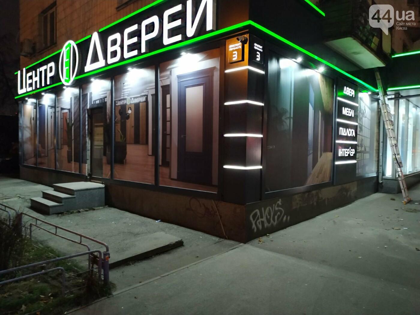 Качественные вывески Киев: где заказать?, фото-3