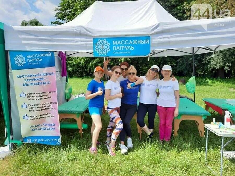 Массажный Патруль Катуниной приглашает принять участие в благотворительном забеге Kind Family Run, фото-2