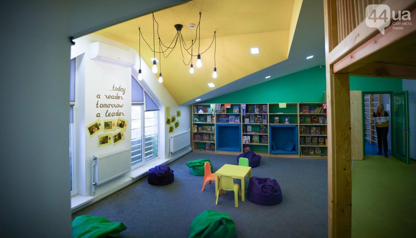 Обновленный дизайн школы