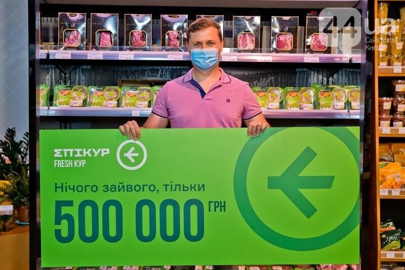 Переможець національного розіграшу від Епікур отримав півмільйона гривень, фото-3