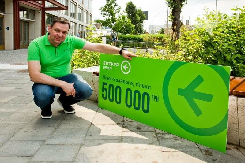 Переможець національного розіграшу від Епікур отримав півмільйона гривень, фото-4