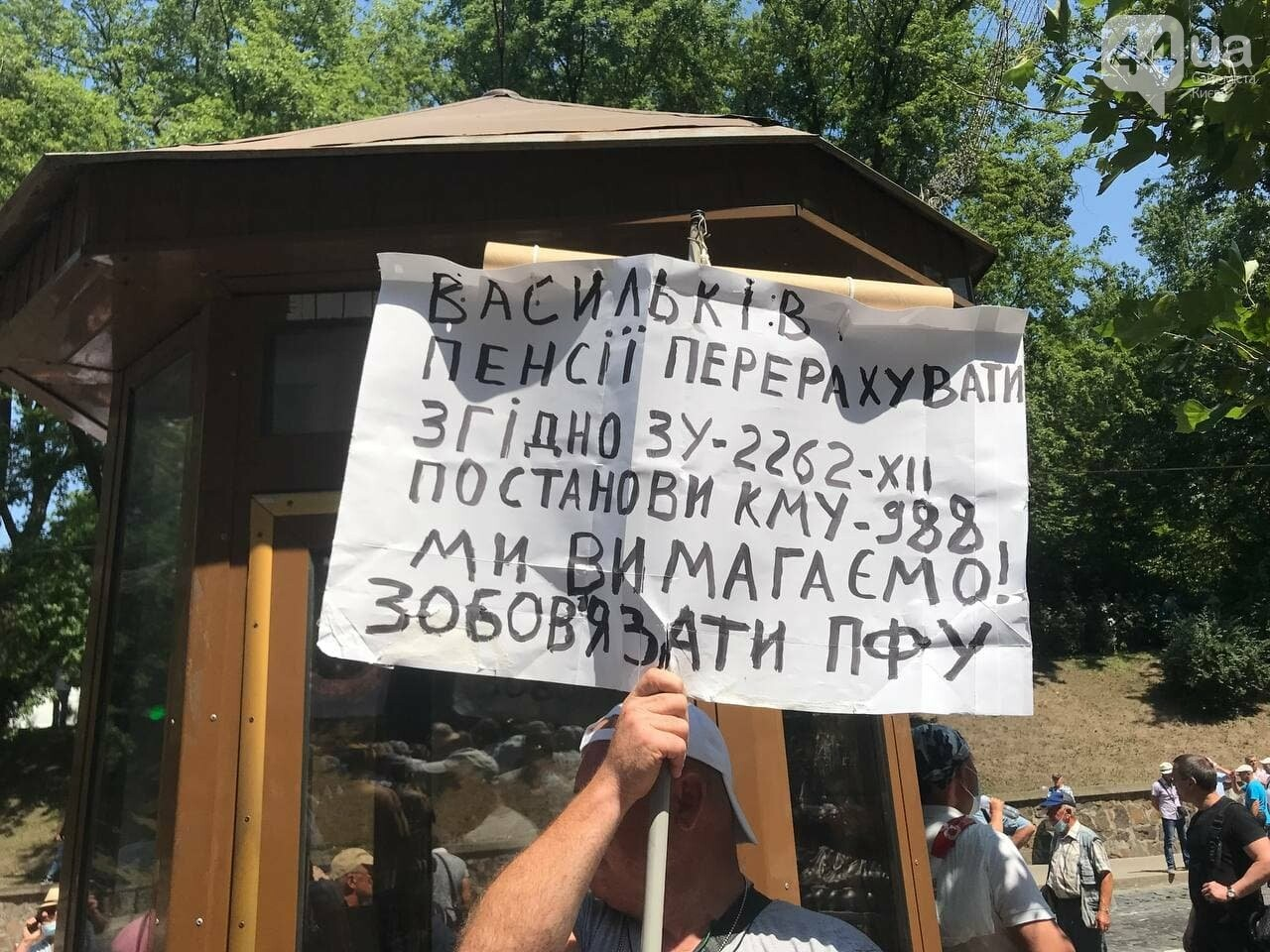 В Киеве митинговали пенсионеры силовых структур: что они требовали, Фото: 44.ua