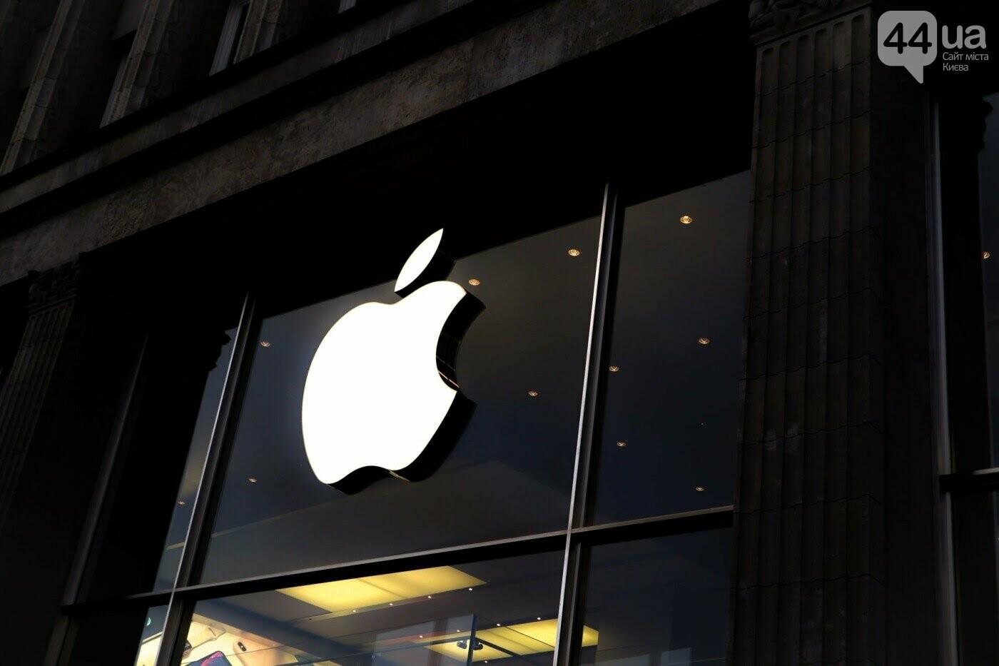 В Украине появился офис Apple. Ожидать значительного снижения цен?, фото-1