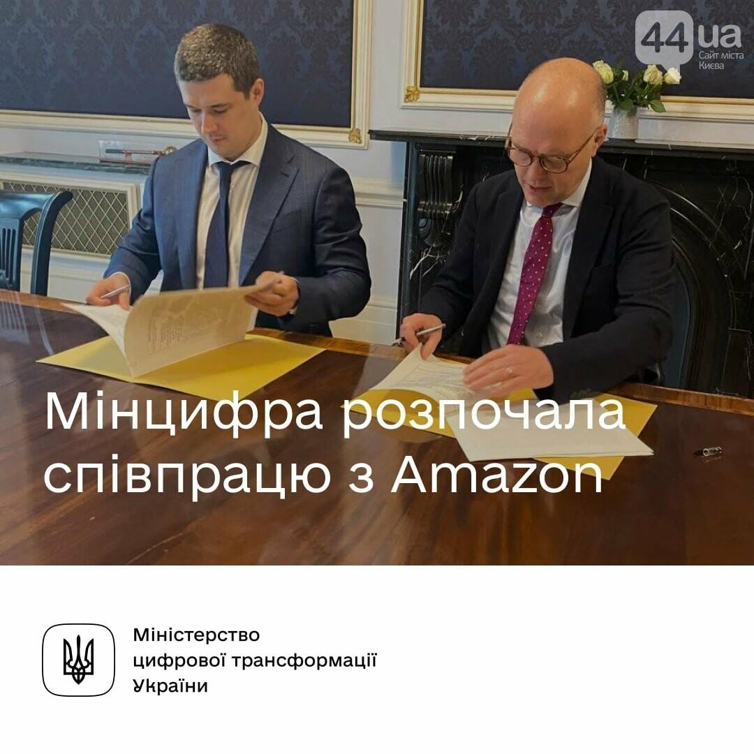 Подписание документов о международном сотрудничестве, Источник: Telegram-канал Минцифры