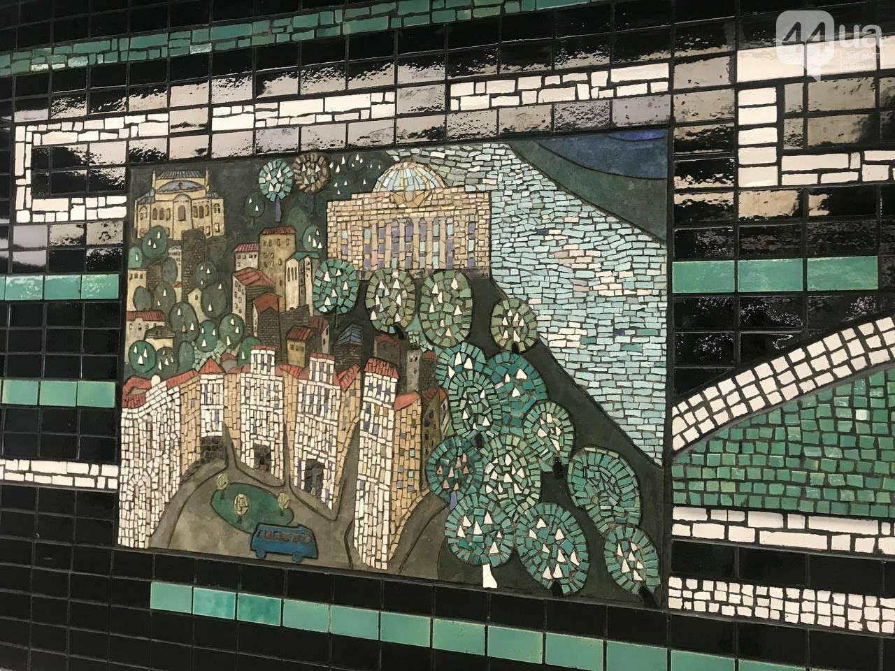 Третий этаж автовокзала: гостиница и уникальные мозаики, Фото: 44.ua