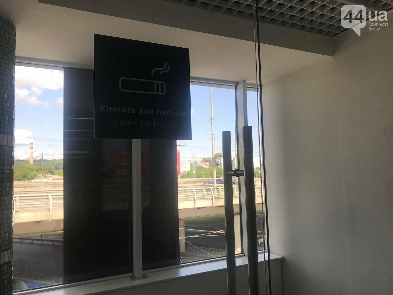 В автовокзале есть комната для курящих, Фото: 44.ua