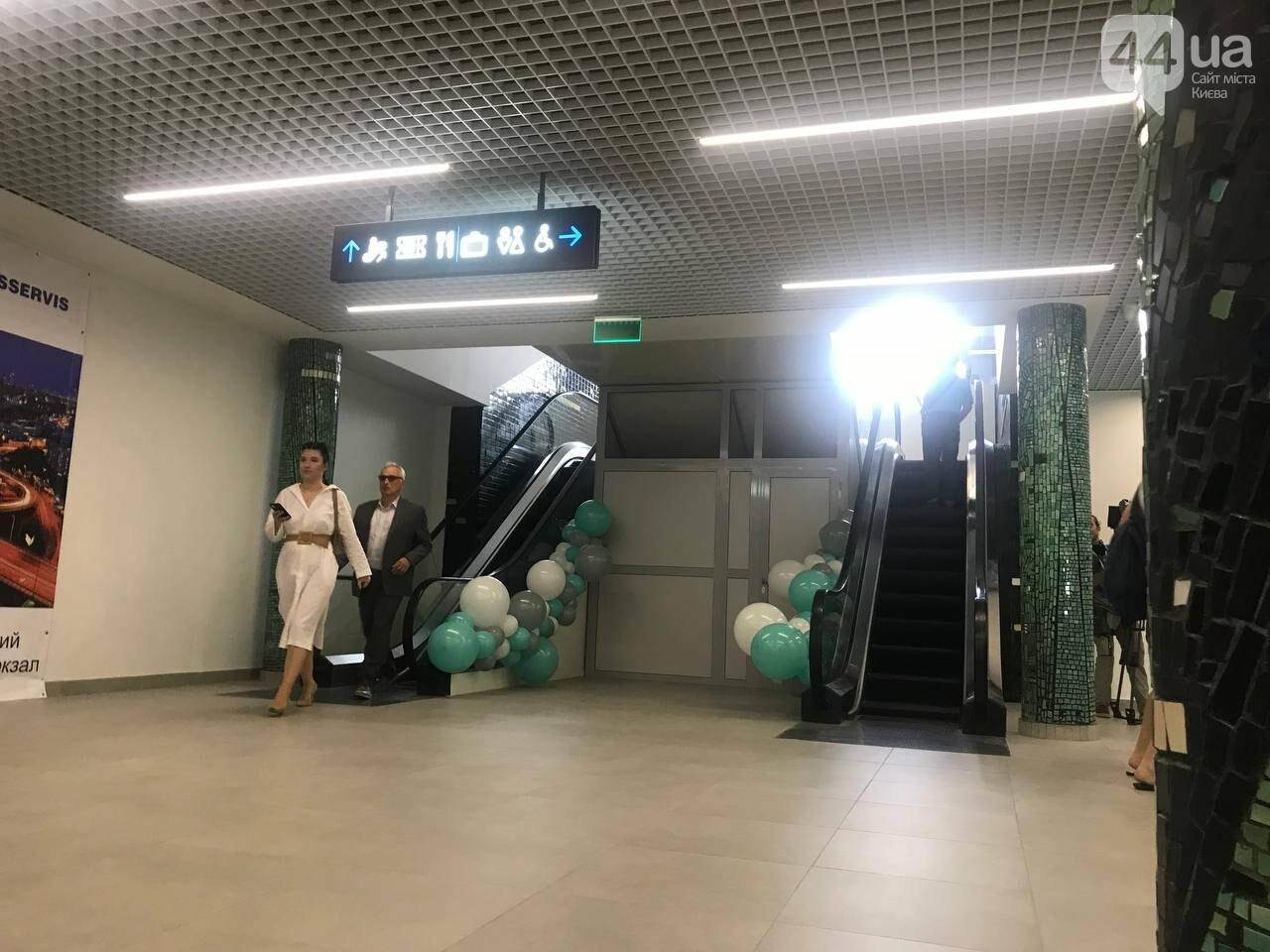 В Киеве после реконструкции открыли Центральній автовокзал, Фото: 44.ua