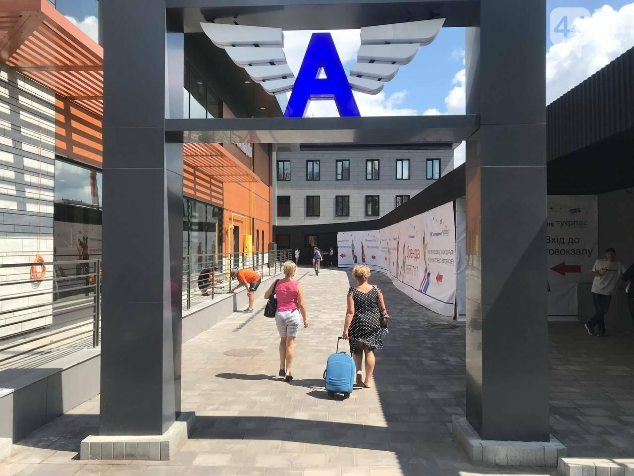 В Киеве после реконструкции открыли Центральный автовокзал, Фото: 44.ua