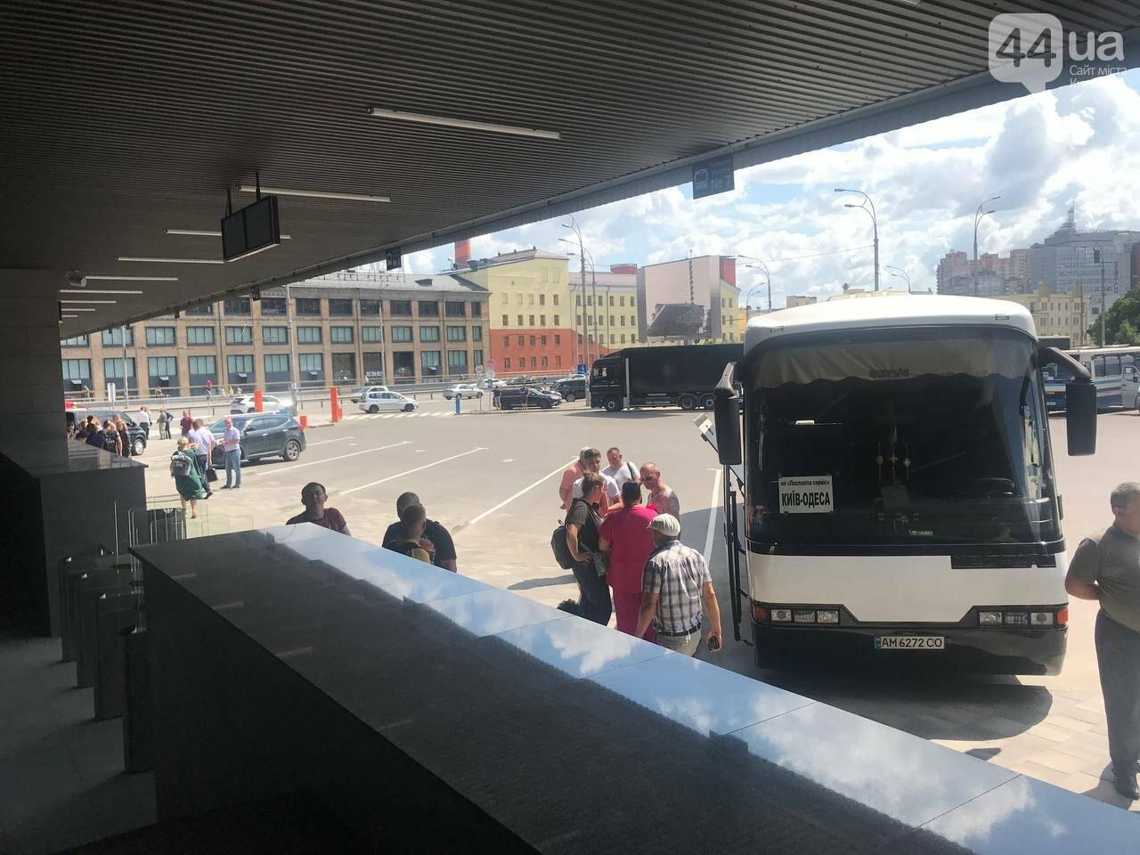 Платформ на автовокзале теперь 30, Фото: 44.ua
