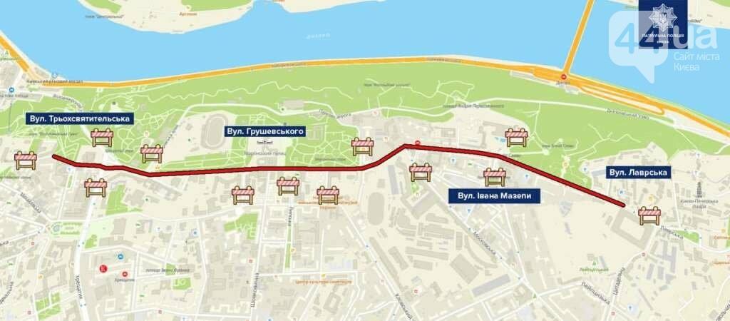 Плановое перекрытие движение транспорта в Киеве 26 июля, Источник: сайт Патрульной полиции Киева