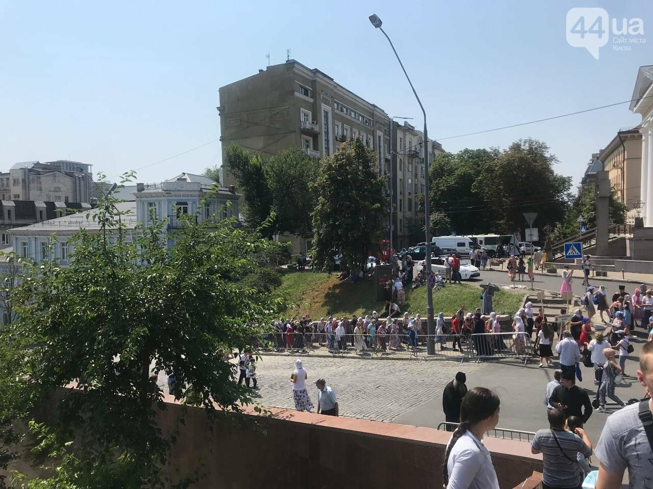 В Киеве прошли мероприятия ко Дню крещения Руси, Фото: 44.ua