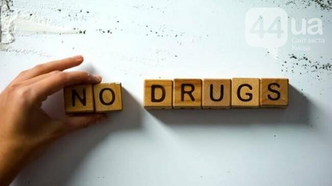 Лечение наркомании – Медицинский центр доктора Василенко, фото-2