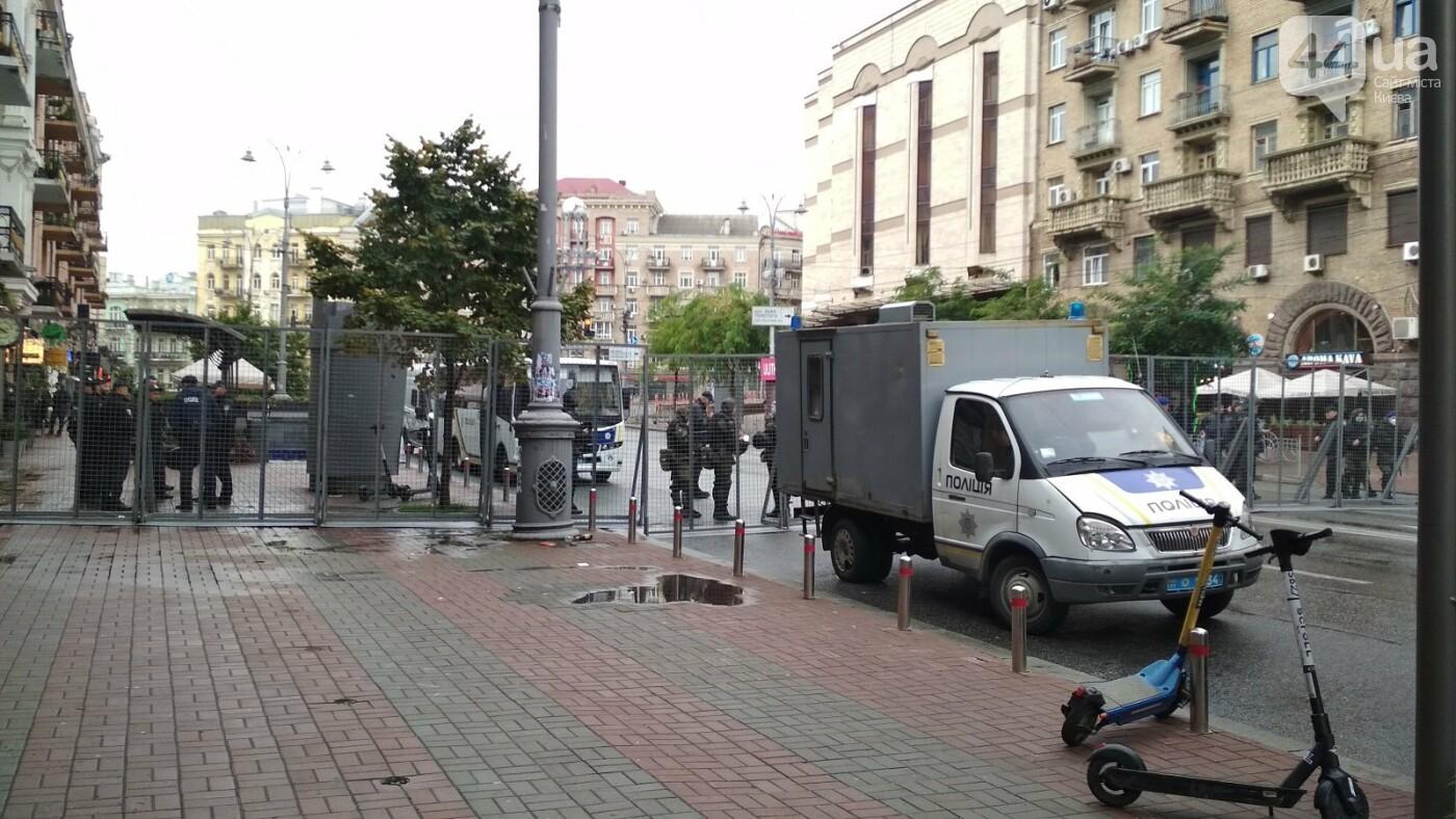 Работа полиции во время Марша равенства в Киеве