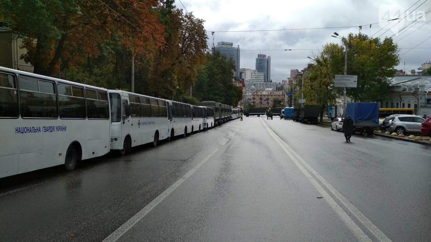 Работа полиции во время Марша равенства в Киеве, Фото: 44.ua