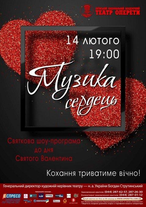 Театры афиша 14 февраля афиша кино брянск тимошковых
