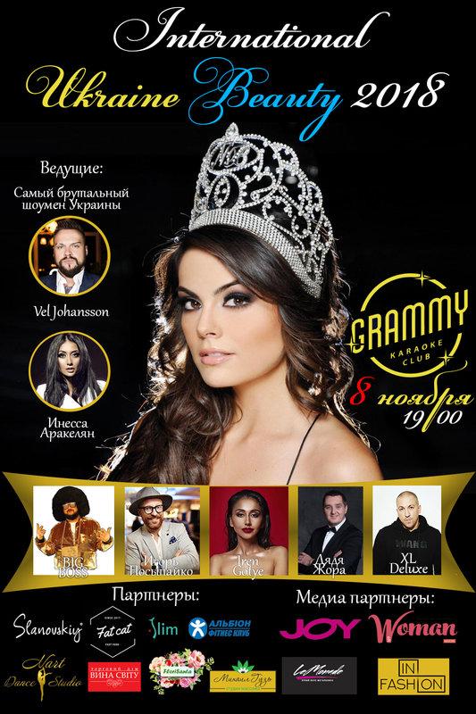 https://s.44.ua/section/afisha_event/upload/pers/22/img/afisha/000/000/065/international-ukraine-beauty-2018_5be292a707140.jpg