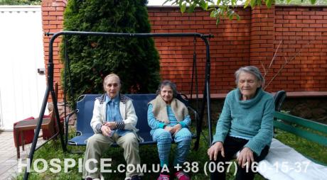 Пансионат для лежачих больных киев дом престарелых в астане коктал