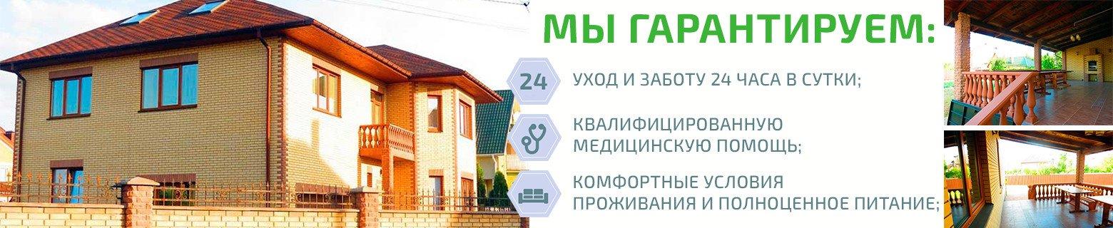 Адрес дома престарелых в ижевске вакансии санитарок в домах престарелых в москве